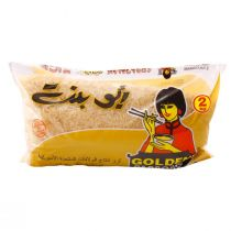Abu-Bint Long Grain Rice 2 Kg