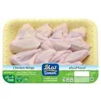Tamam Fresh Chicken Wings
