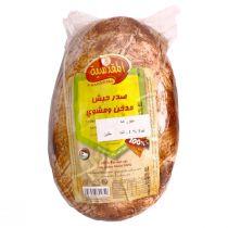 Al Makdisiyah Roast Turkey