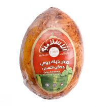 Al Islamieh Roast Smoked Turkey