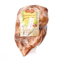 Al Makdisiyah Smoked Roast Turkey Extra