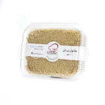 Mai Dalal Kitchen Frozen Maftool (1 kilo)