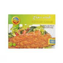 Nabil Chicken Kabab 500g