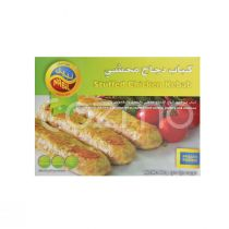 Nabil Stuffed Chicken Kabab 480g