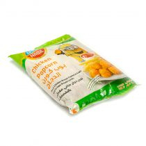 Nabil Chicken Popcorn 900g