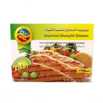 Nabil Gourmet Chargrill Chicken (400 g)