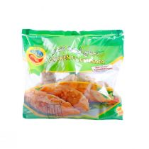 Nabil Chicken Fillet Tinder (900 g)