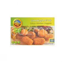 Nabil Crispy Chicken Nuggets 250g