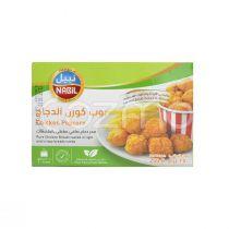 Nabil Chicken Popcorn 250g