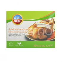 Nabil Whole Seasoned & Stuffed Chicken 1300g