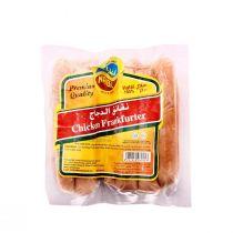 Nabil Chicken Frankfurter (370 g)