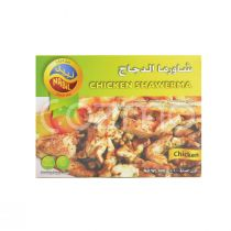 Nabil Chicken Shawerma (400 g)