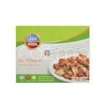 Nabil Chicken Shawerma 200g