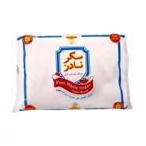 Nader Pure White Sugar (2 kilo)