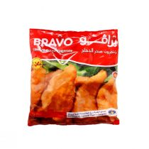 Bravo Chicken Breast Zingerone (1kg)