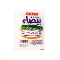 Hammoudeh White Cheese (250 g)