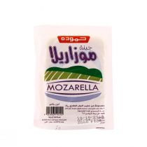 Hammoudeh Cheese Mozarella (200 g)