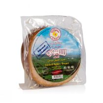 Siniora Smoked Turkey Breast (500 g)