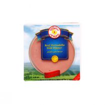 Siniora Slice Mortadella Pepper 200g