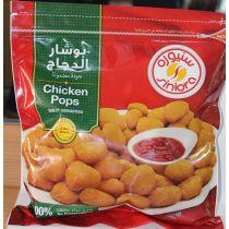 Siniora Chicken Pops 900g