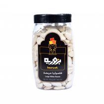 Bzuriyeh Large White Beans 700g