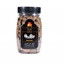 Bzuriyeh Large Fava Beans 650g