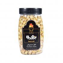 Bzuriyeh Coarse Fava Beans 750g