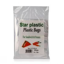 Star Plastic Nylon Bags (25cm X 40cm)
