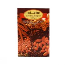 Al Nakha Ground All Spice 50g