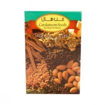 Al Nakha Crdamom Seeds 50g