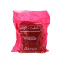 Al Sindibad Charcoal Briquettes 500g