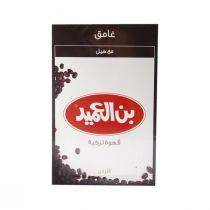 Al Ameed Dark Coffe W/Cardamom 250 g