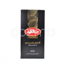Al Ameed Espresso 18 Capsules