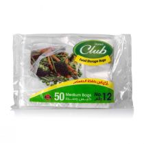 Napco Food Storage Bags Medium #12 (50 bags)