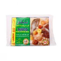 Napco Food Storage Bags Large #14 (50 bags)