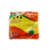 Sanita Garbage Bags (20 bags)