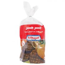 Americana Beef Burger with Arabic Spices 20Pcs