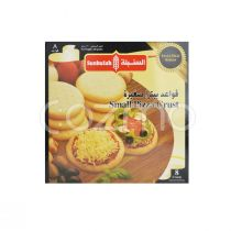 Al Sunbulah Small Pizza Crust 220g
