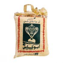 Abu Kas Basmati Indian Rice 2 Kg