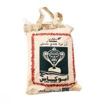 Abu Kas Basmati Indian Rice 1 Kg