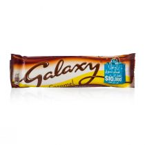 Galaxy Milk Chocolate Caramel (40 g)