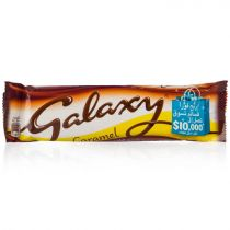 Galaxy Milk Chocolate Caramel 40g