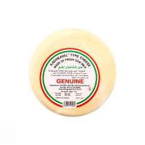 Genuine Kashkaval Cheese (700 g)