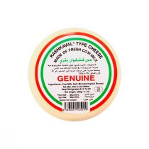 Genuine Kashkaval Cheese (350 g)