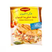 Maggi Chicken Shawerma Mix (40 g)