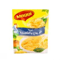 Maggi Chicken Noodle Soup (60 g)