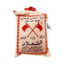 Al Shalan Basmati Rice 2kg