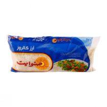 Sunwhite Rice (1 kg)