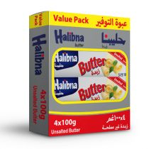 Halibna Unsalted Butter 4X100g