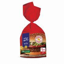 Siniora Beef Burger Jumbo 1Kg